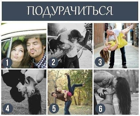 Какие можно использовать удачные позы для фотографирования 4