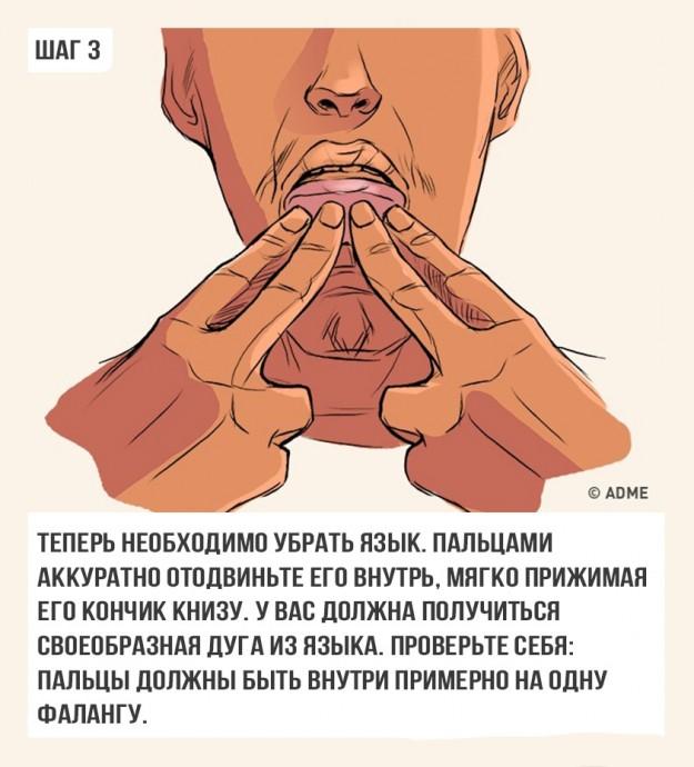 антоненко картинки как научиться свистеть больше