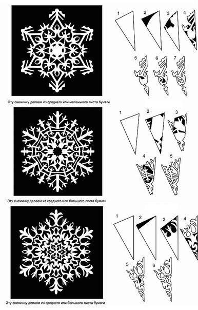 Схемы снежинок из бумаги 0