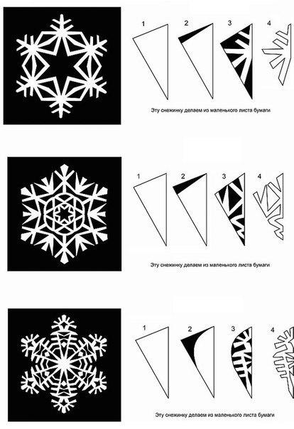 Схемы снежинок из бумаги 1