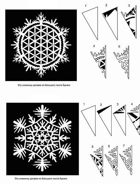 Схемы снежинок из бумаги 2