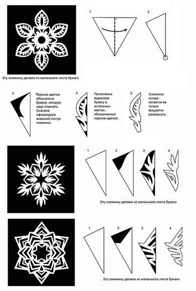 Схемы снежинок из бумаги 3
