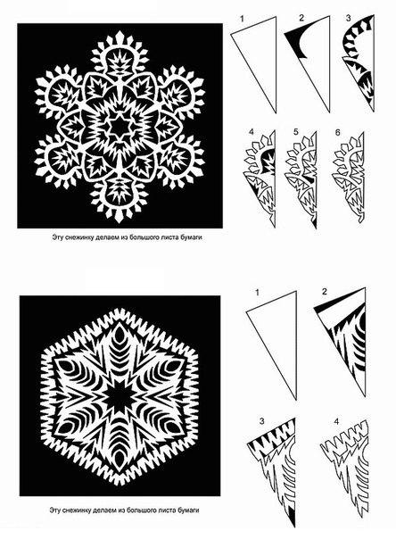 Схемы снежинок из бумаги 4