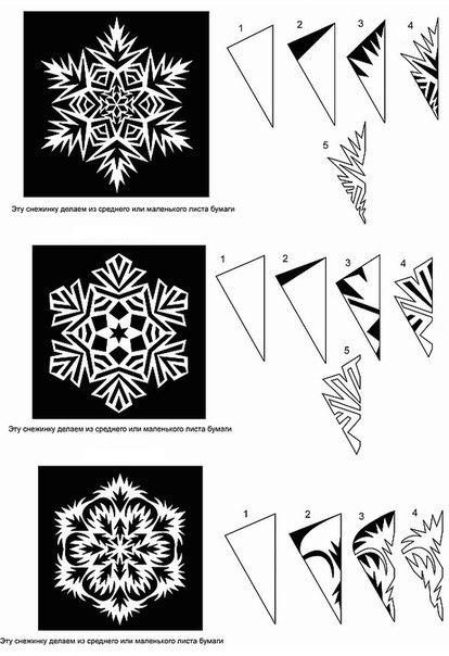 Схемы снежинок из бумаги 5