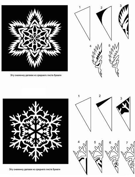 Схемы снежинок из бумаги 6