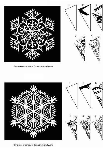 Схемы снежинок из бумаги 7