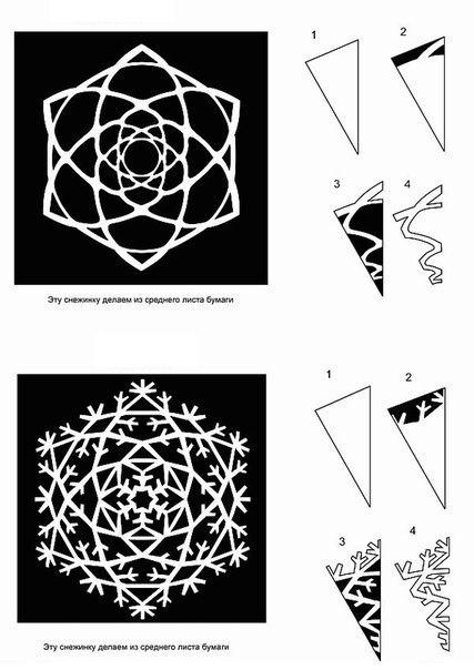 Схемы снежинок из бумаги 8