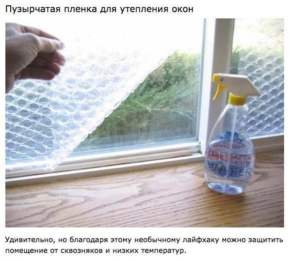 Пузырчатая пленка для утепления окон 0