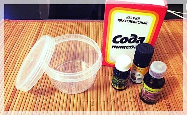 Как сделать домашний ароматизатор воздуха. 0