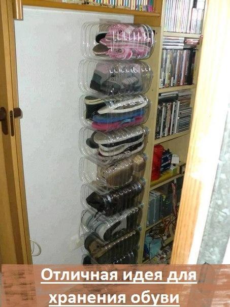 Отличная идея для хранения обуви. 0