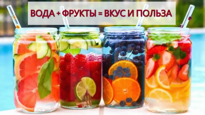 9 способов сделать питьевую воду вкуснее и полезнее. 0