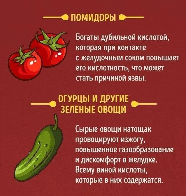 Продукты, которые можно и нельзя есть натощак 7